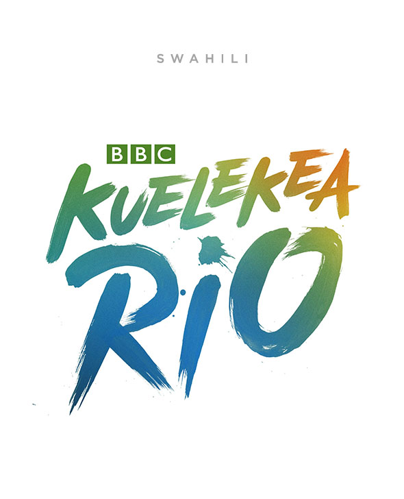 REACHINGFORRIO04