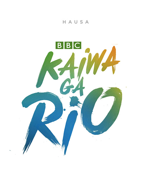 REACHINGFORRIO09